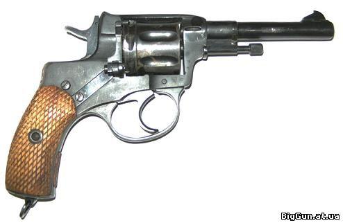 Револьвер системы наган чертежи.